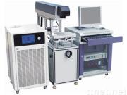 Laser Marking Machine (YAG50 )