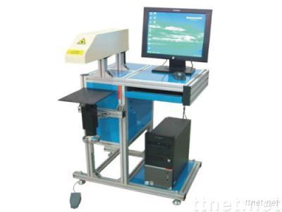 Fiber Optical Series Laser Marking Machine (FOL-5)