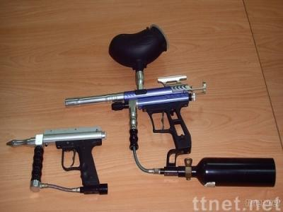 Paintball Gun Hose