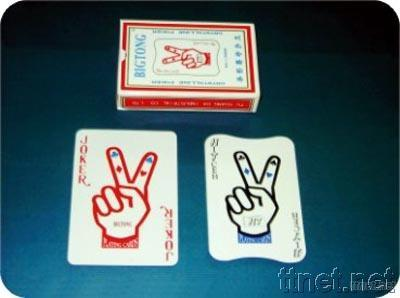 Playing Card (Abnomity)