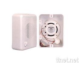 Waterproof Wall-mounting Speaker