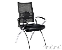 Conference Chair (Ski Four-leg Aluminum Base)