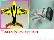 New material (EPP)R/C airplane model -I cool