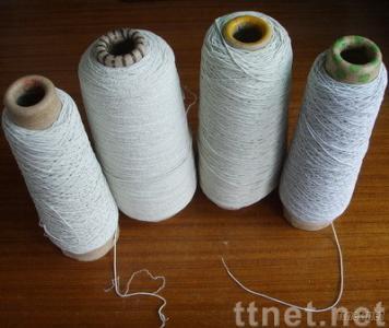 rubber yarn, elastic yarn, elastic rubber lines, shirr
