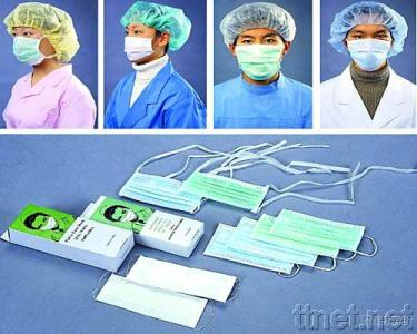 Carbon Face Mask, Surgical Mask, Paper Mask