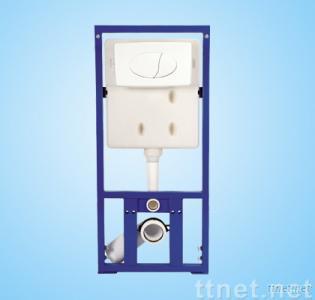 concealed installation system