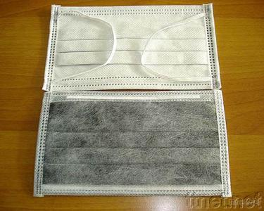 Surgical Face Mask, Active Carbon Face Mask, Non Woven Face Mask