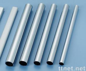 Steel Pipes (Steel Tube)