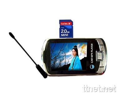 2.0 inch Car MP4 Player with FM Transmitting