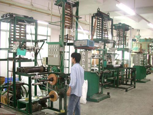 Yip's Poly Bags Factory/Shui Shing Poly Bag Factory