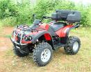 ATV Box-01
