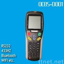 Laser Barcode 자료 수집 장치, 자료 맨끝
