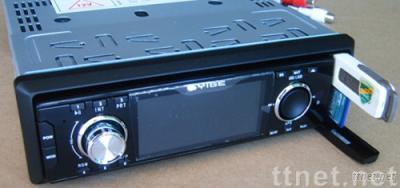Car DVD/ VCD/MP3/MP4 Player