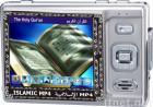 디지털 방식으로 quranMT-430