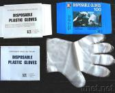 Disposable PE Glove