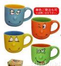 Smile Face Ceramic Mugs