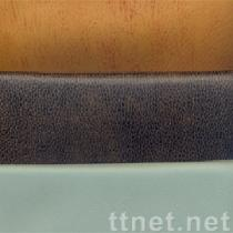PVC/PU leather-furniture/sofa leather