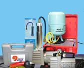 De Reparatie van de Airconditioner en handhaaft Materiaal