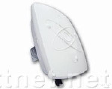 Multi-Function Weatherproof Enclosure with the integrated 2.4GHz 16 dBi Antenna