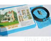 Sell: Magnetic Screen Door