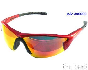 Sporty Sunglasses or Safety Glasses