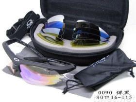 2981586104cc3b Paypal, les lunettes de soleil d Okey de marque les plus chaudes de vente  en gros.
