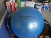 anti-burst gym ball for aerobic sports