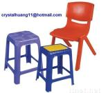 Plastic Chair/Seat/Stool