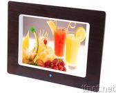 8-inch Digital Screen