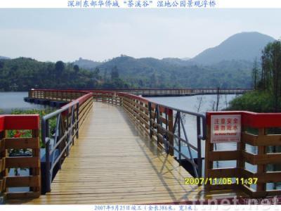 Floating Bridge, Floating Platform