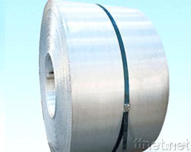Aluminum Casting Coil