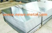 Cold Rolled Steel Sheet & Coil