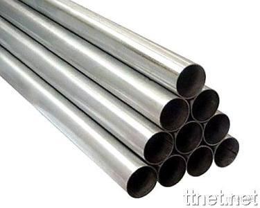 Seamless Stainless Austenitic Pipe