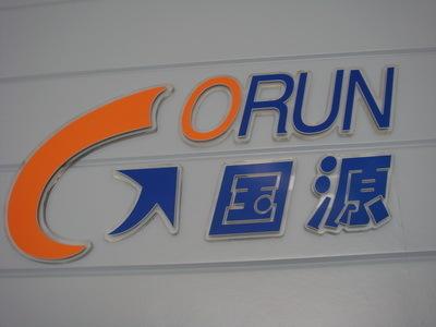 Jingmen Gorun Technology Co., Ltd.