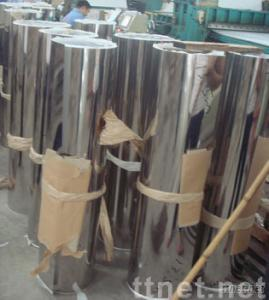 cold rolled stainless steel coil/stainless steel sheet/stainless steel circle 201,301,304,310S,316,317,321,409,410,439