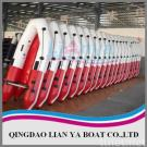 inflatable boat UB470