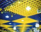 금속 격자 천장