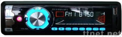 One Din Car Radio MP3/MP4 Player with USB/SD