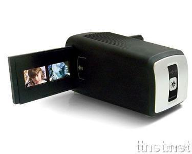 Photo Saver (for Film & Slides)