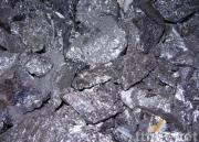 silicium metaal 441#