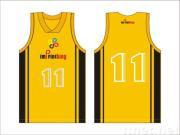 verkoop de kleren van het Basketbal