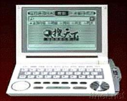 Talking Electronic Dictionary