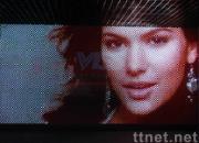 LED Poster Display Screen/Advertising Panel