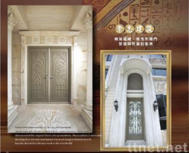 Building Materials (Door)