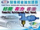 Gasoline Fuel Filte