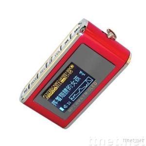 MP3 player HM337
