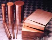 C18150 Chromium Zirconium Copper,Chromium Zirconium bronze C18150,CuCr1Zr C18150,C18150 copper,Bronze C18150
