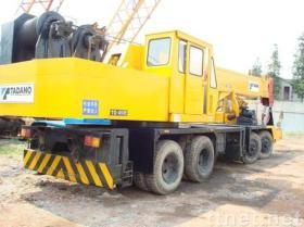 販売13601861638のTadanoの45Tによって使用されるクレーン