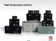 VRLA Batterie/Siegelbleisäurebatterie/Hochtemperaturbatterie/6V, Batterie 12V