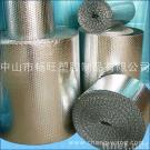 PET Aluminum Double Bubble PET Aluminum